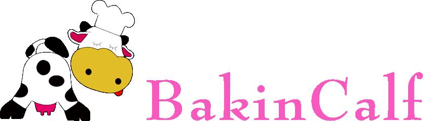 Baking Classes In Singapore Bakincalf