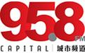 CapitalFM95.8.jpeg