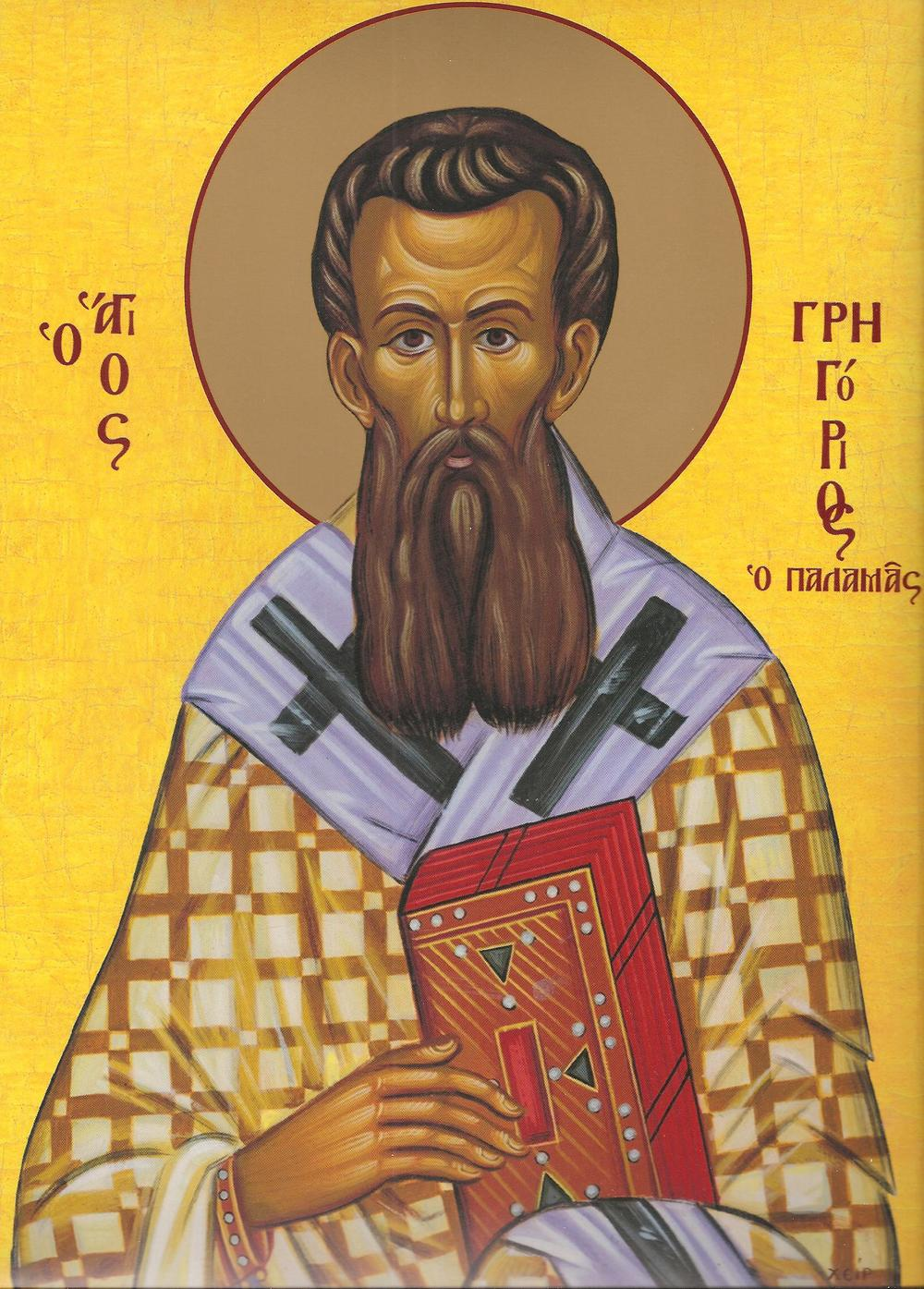 Saint Gregory the Wonderworker, Archbishop of Thessaloniki