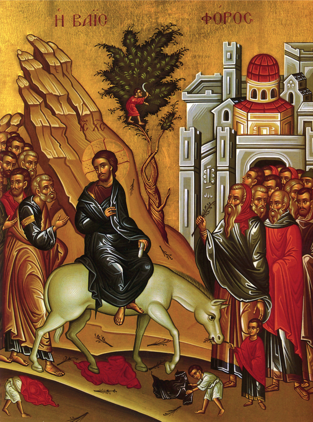 Our Lord's Triumphal Entry into Jerusalem