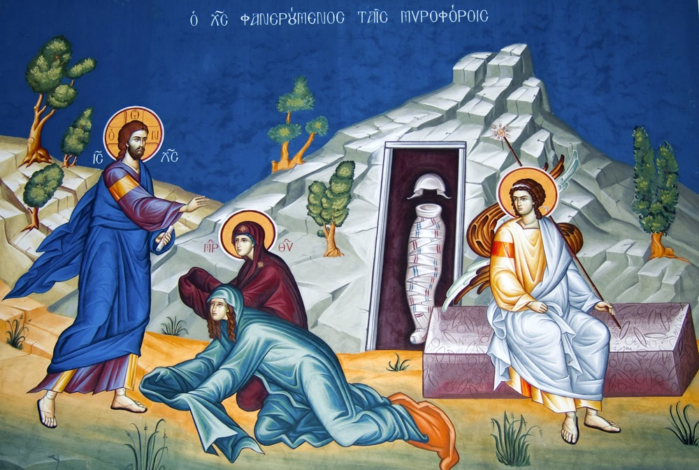Christ's appearance to the Myrrh-bearing women