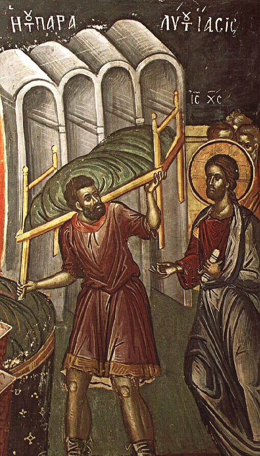 The Lord heals the Paralytic