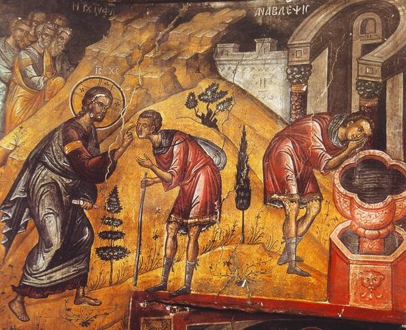 Christ healing the man born blind