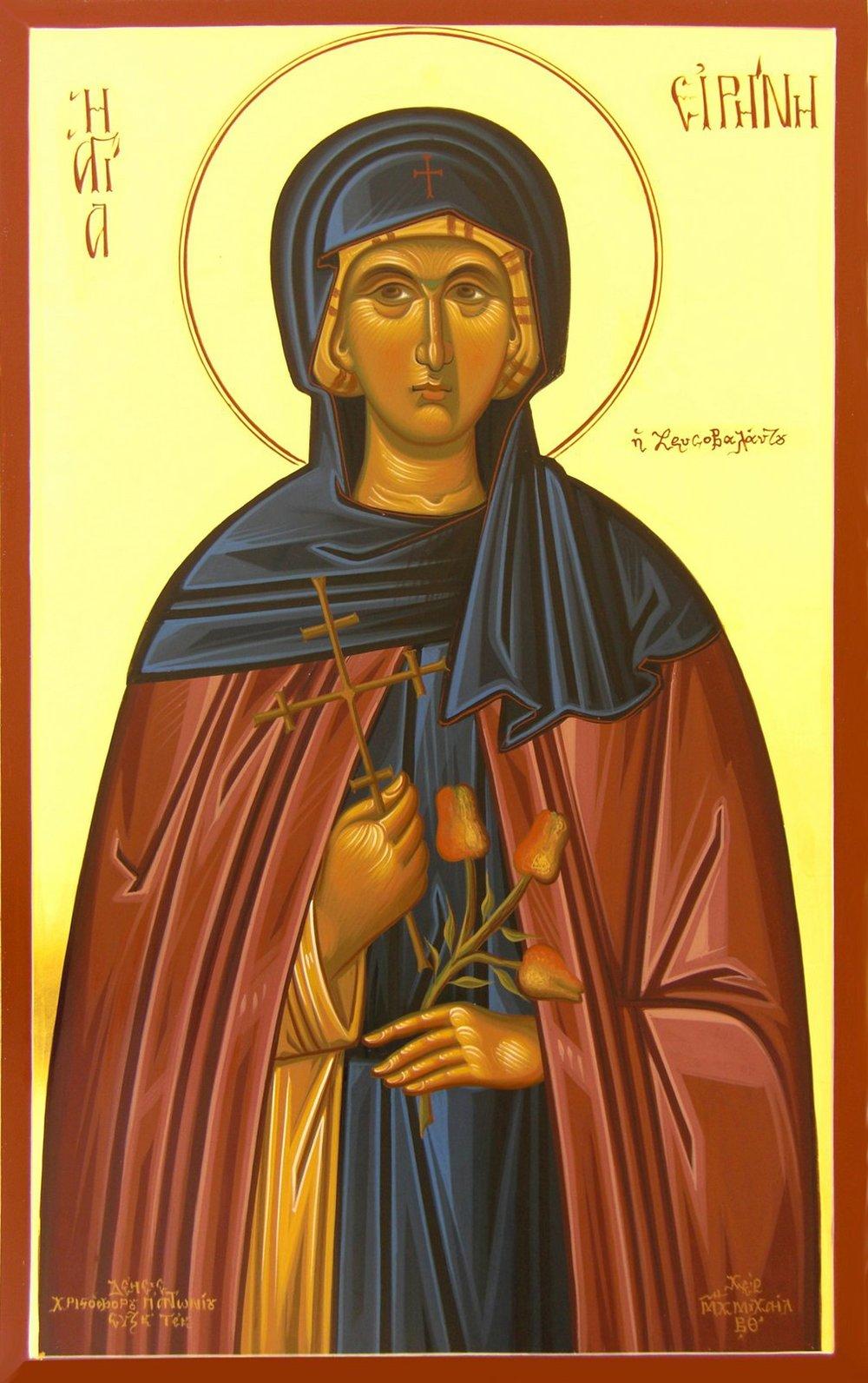 St. Irene Chrysovolanto