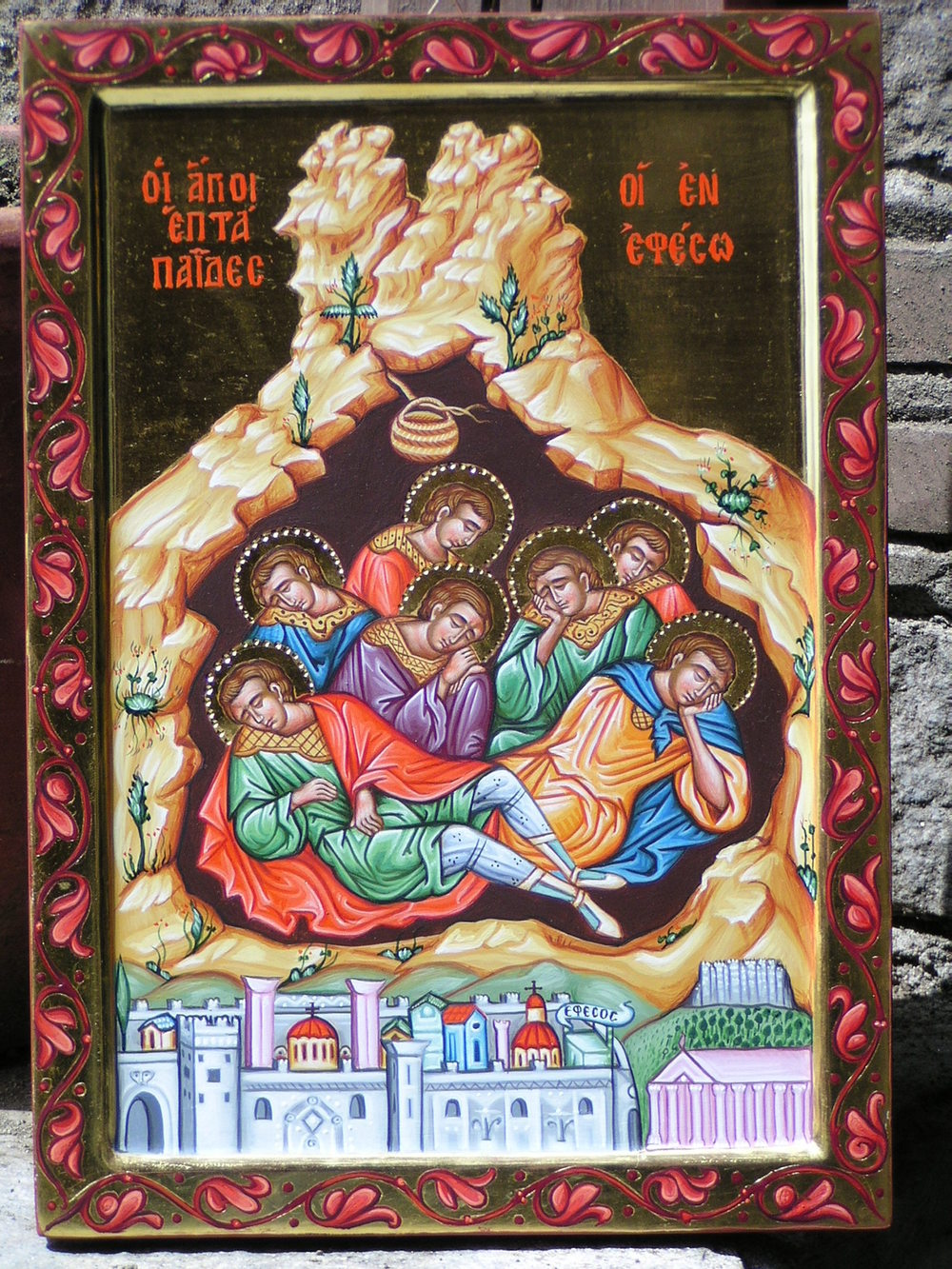 The Seven Holy Youths of Ephesus