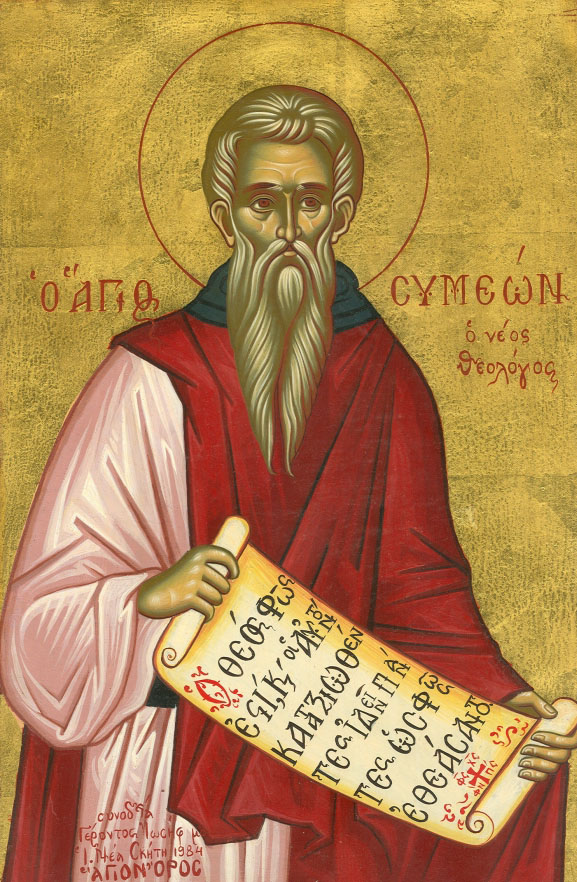 St. Symeon of Thessaloniki