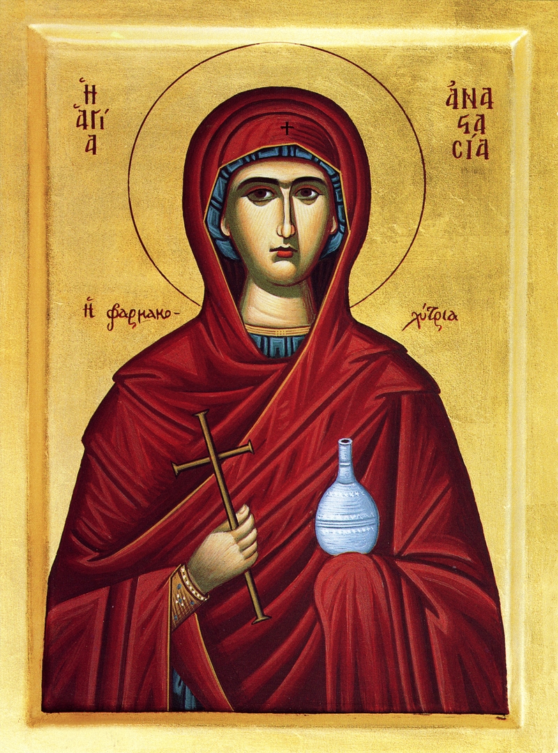 Saint Anastasia the Pharmakoloytria