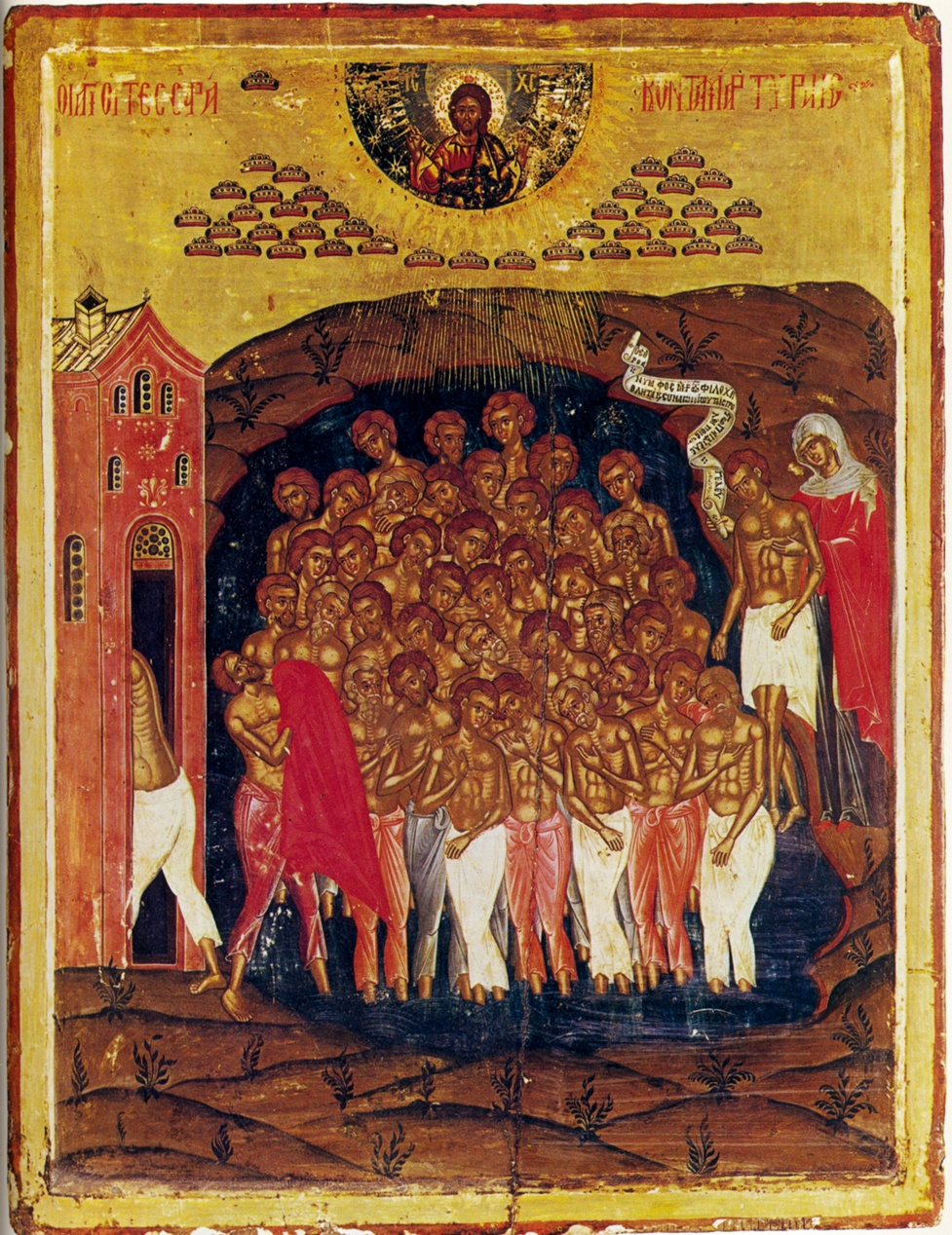 The Holy Forty Martyrs of Sevastia