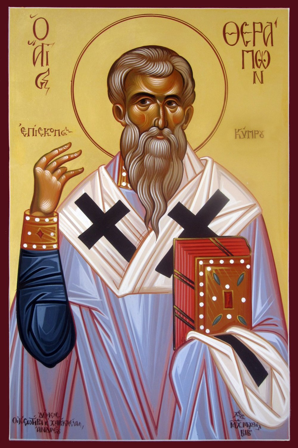 St. Therapon the Hieromartyr