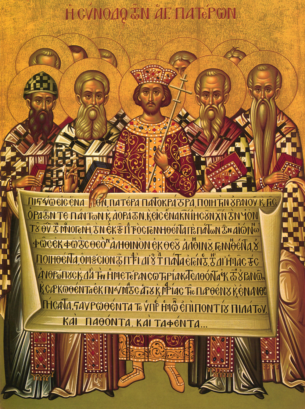 The Holy Fathers of the First Ecumenical Synod
