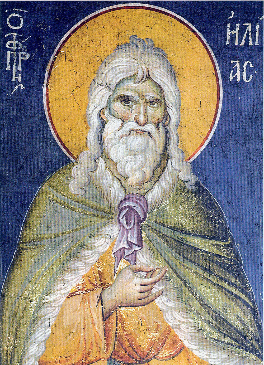 The Glorious Prophet Elias the Thesbite
