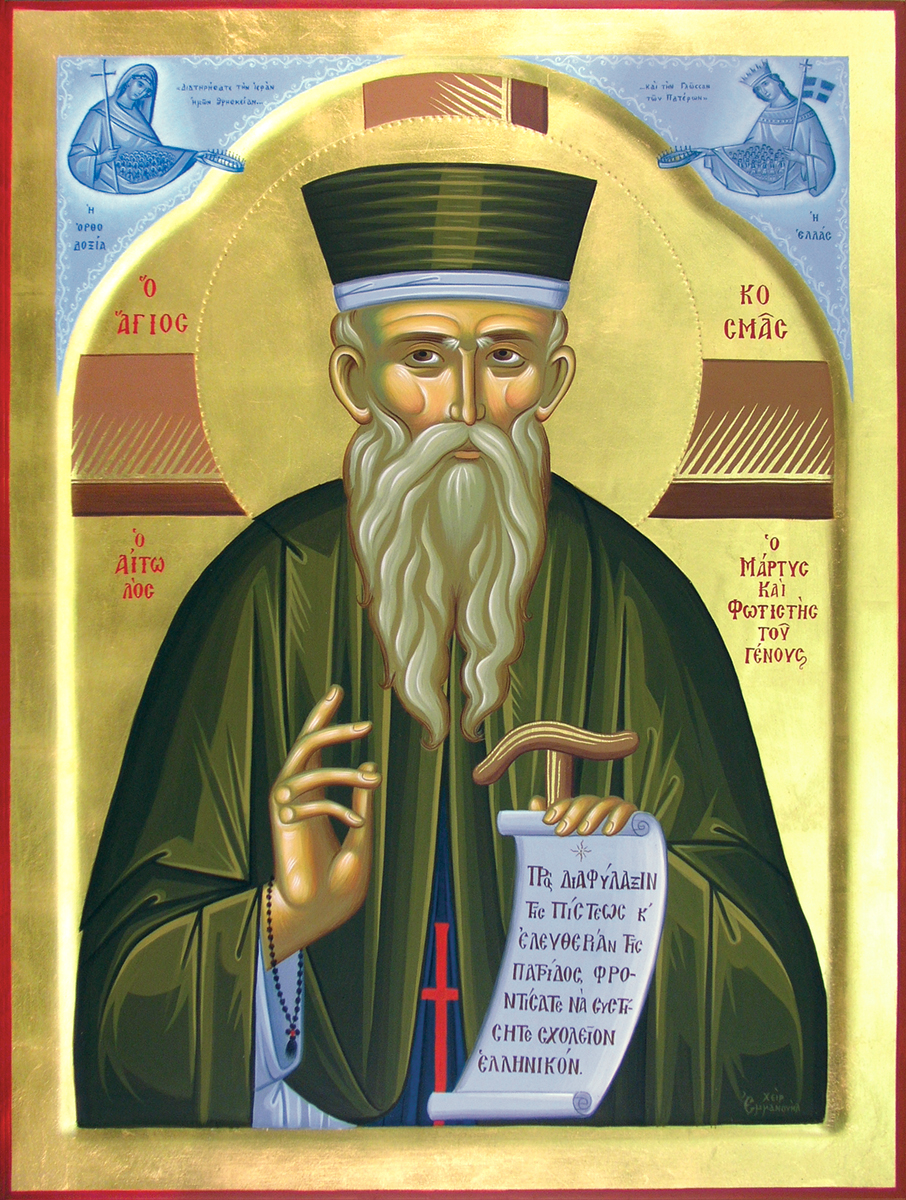 St. Kosmas Aitolos, Martyr and Enlightener of the Greeks