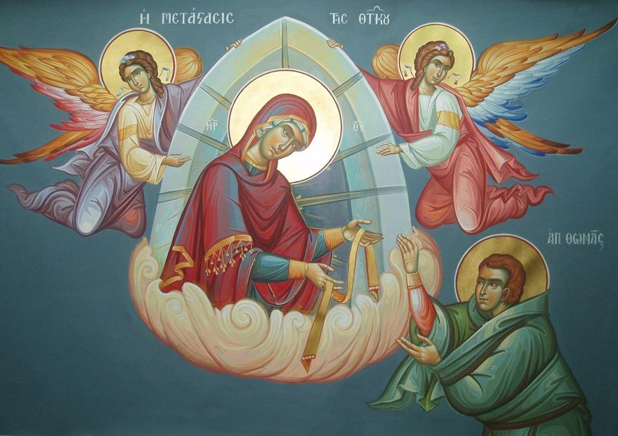The Sash of the Theotokos