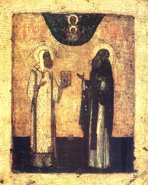 St. John of Novgorod