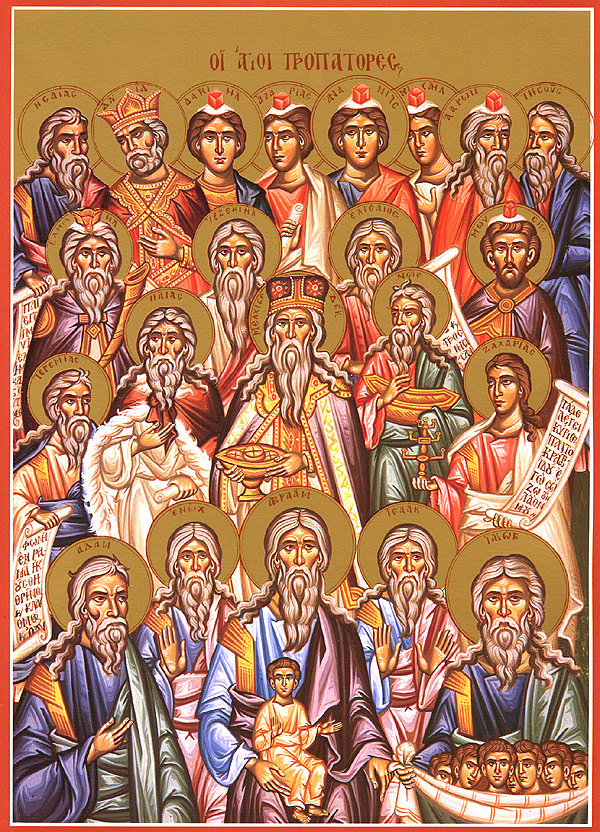 The Holy Forefathers of Christ