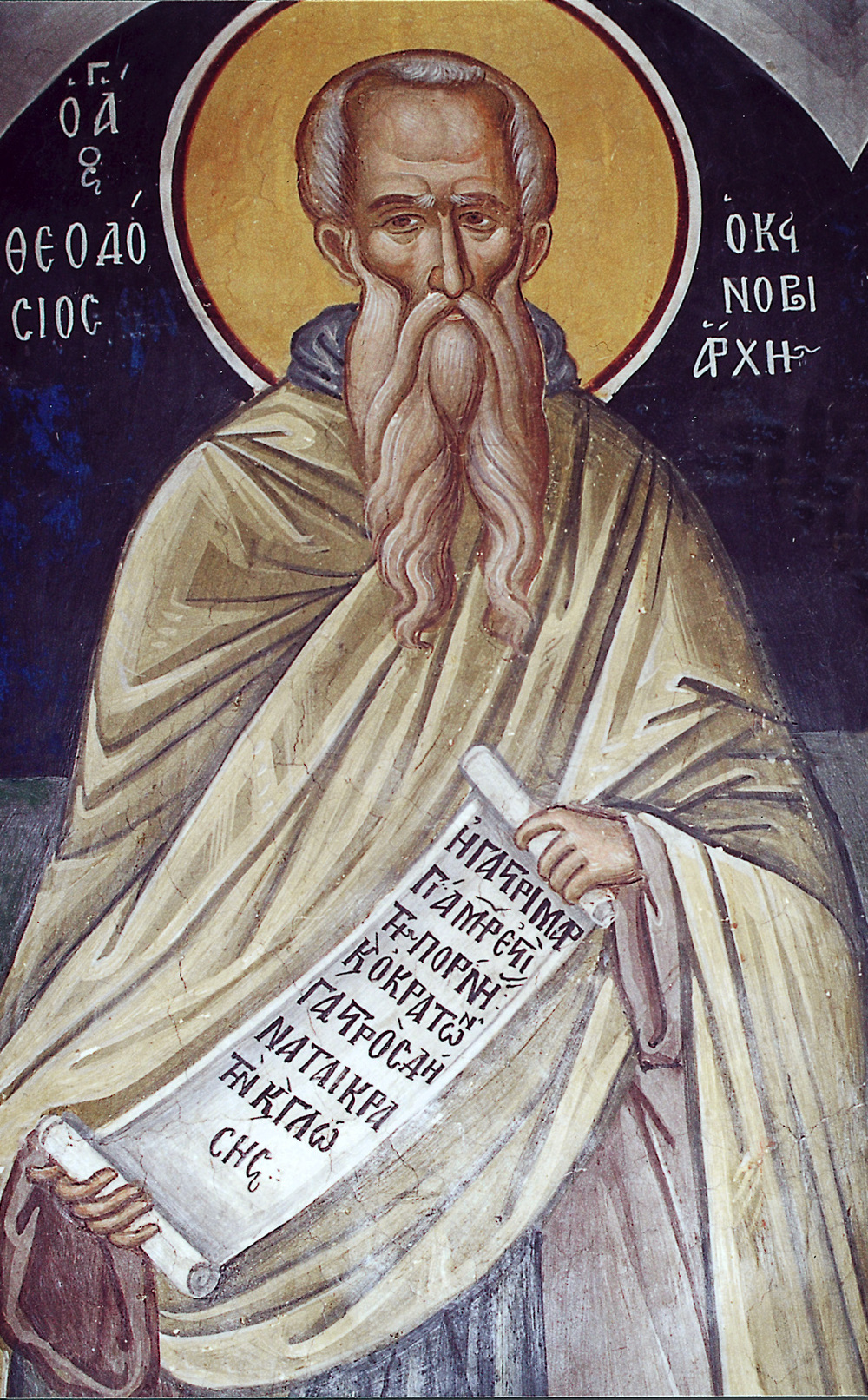 St. Theodosios the Koinoviarch