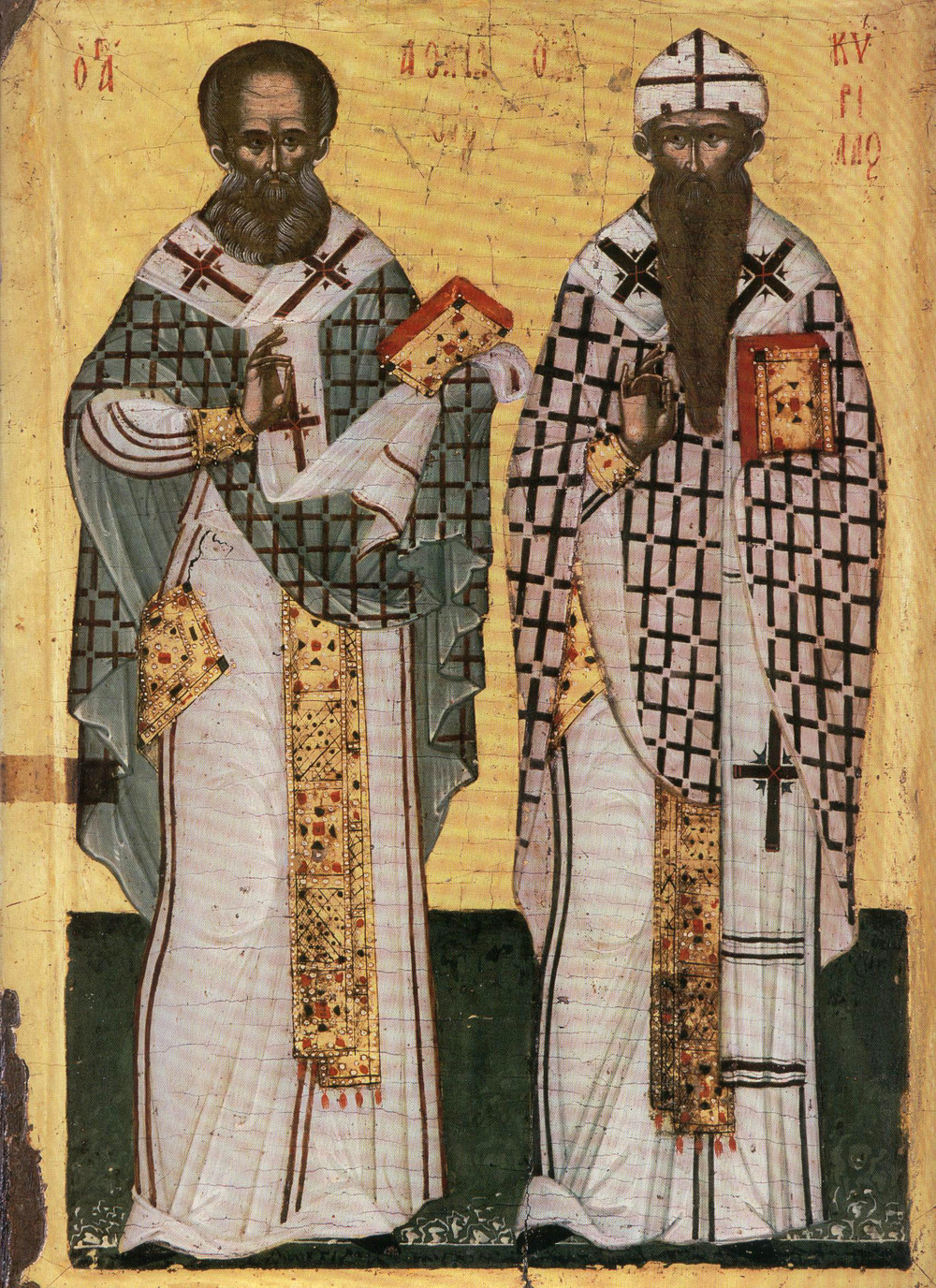 Ss. Cyril and Athanasios