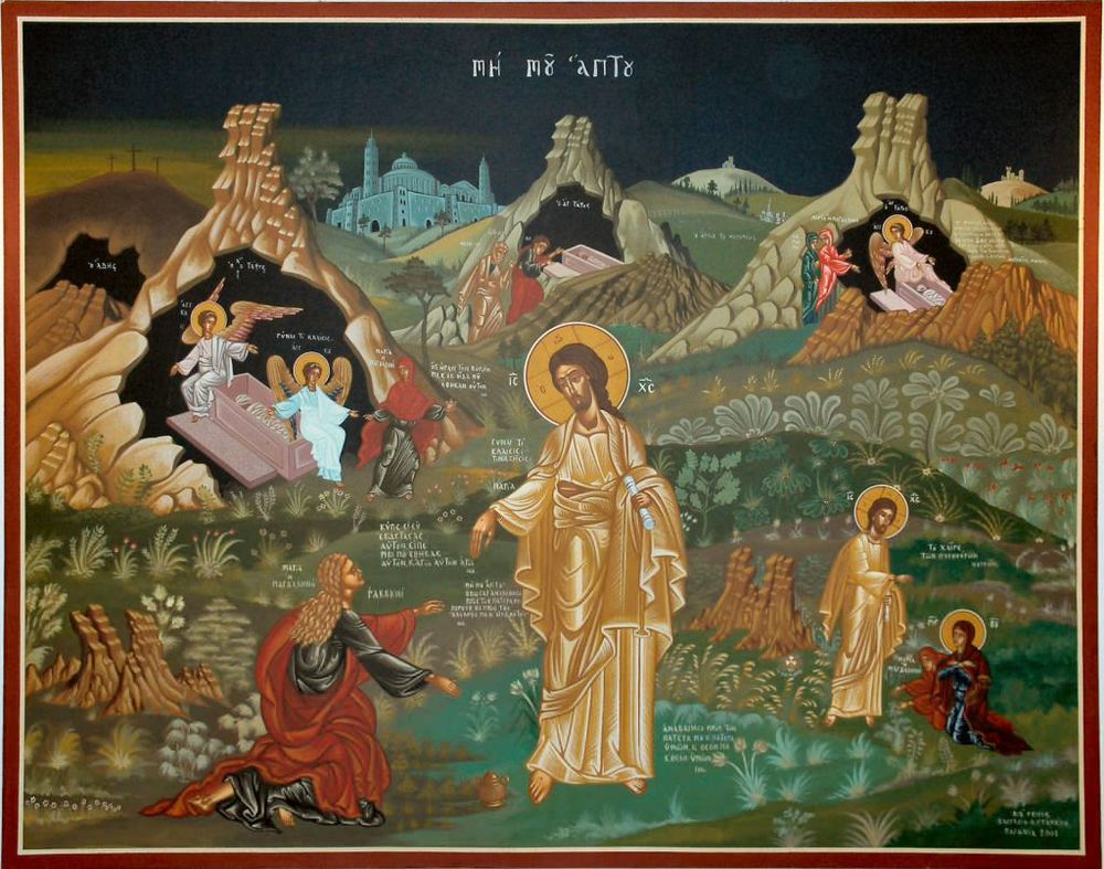 Christ appearing to the Myrrhbearers and Mary Madgalene