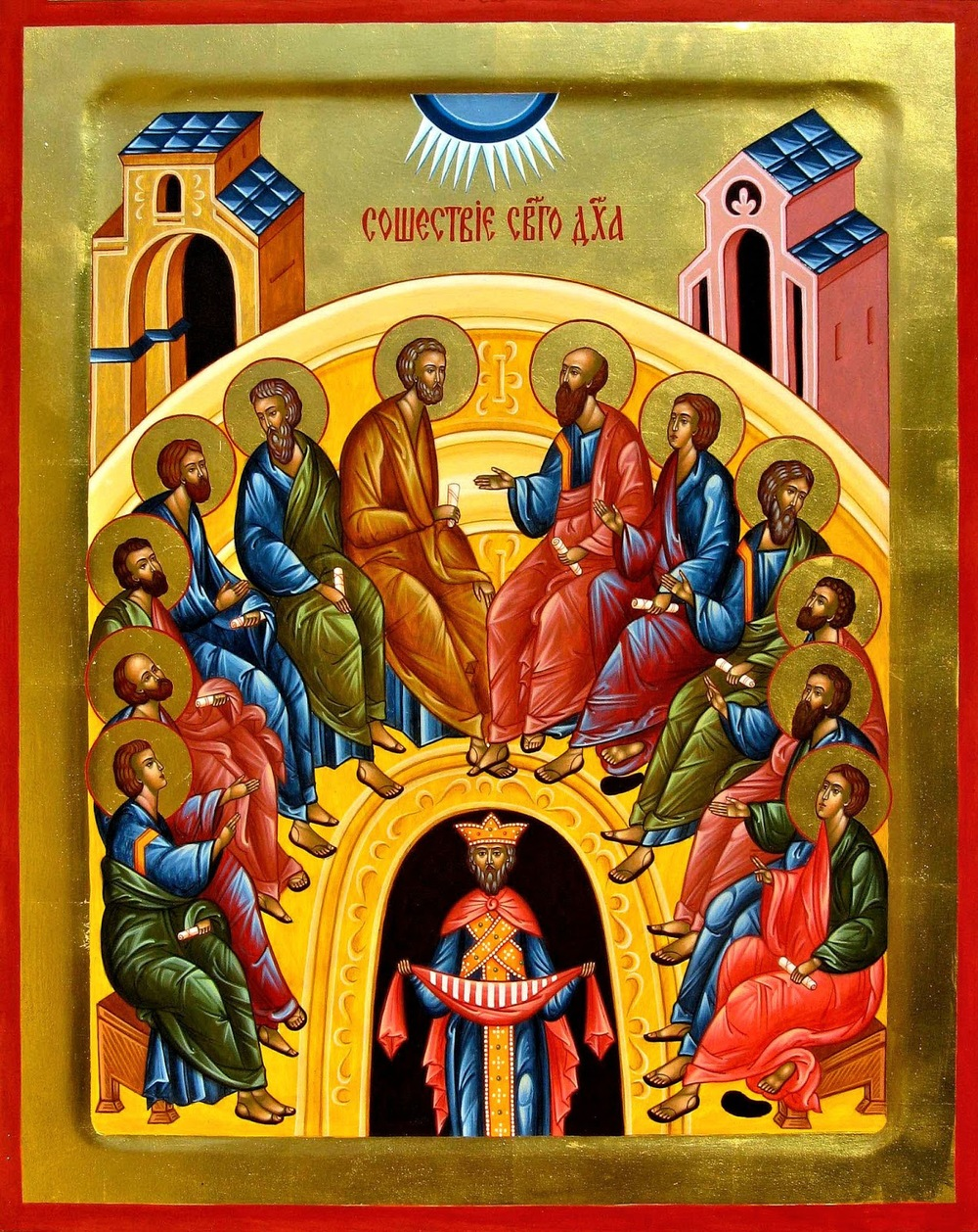 Holy Pentecost
