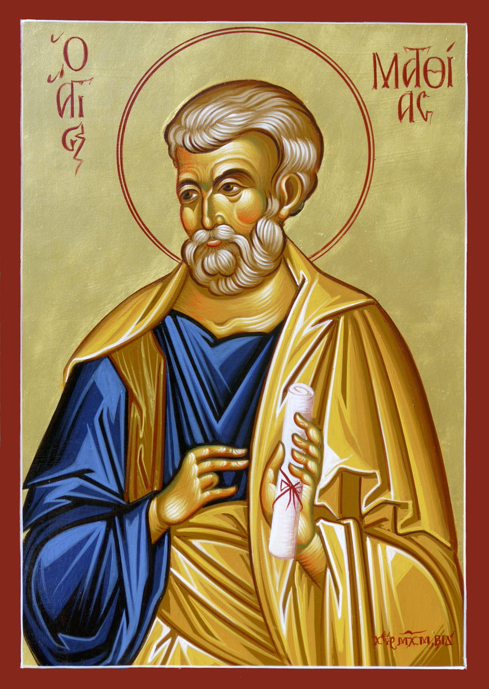 St. Mathias the Apostle
