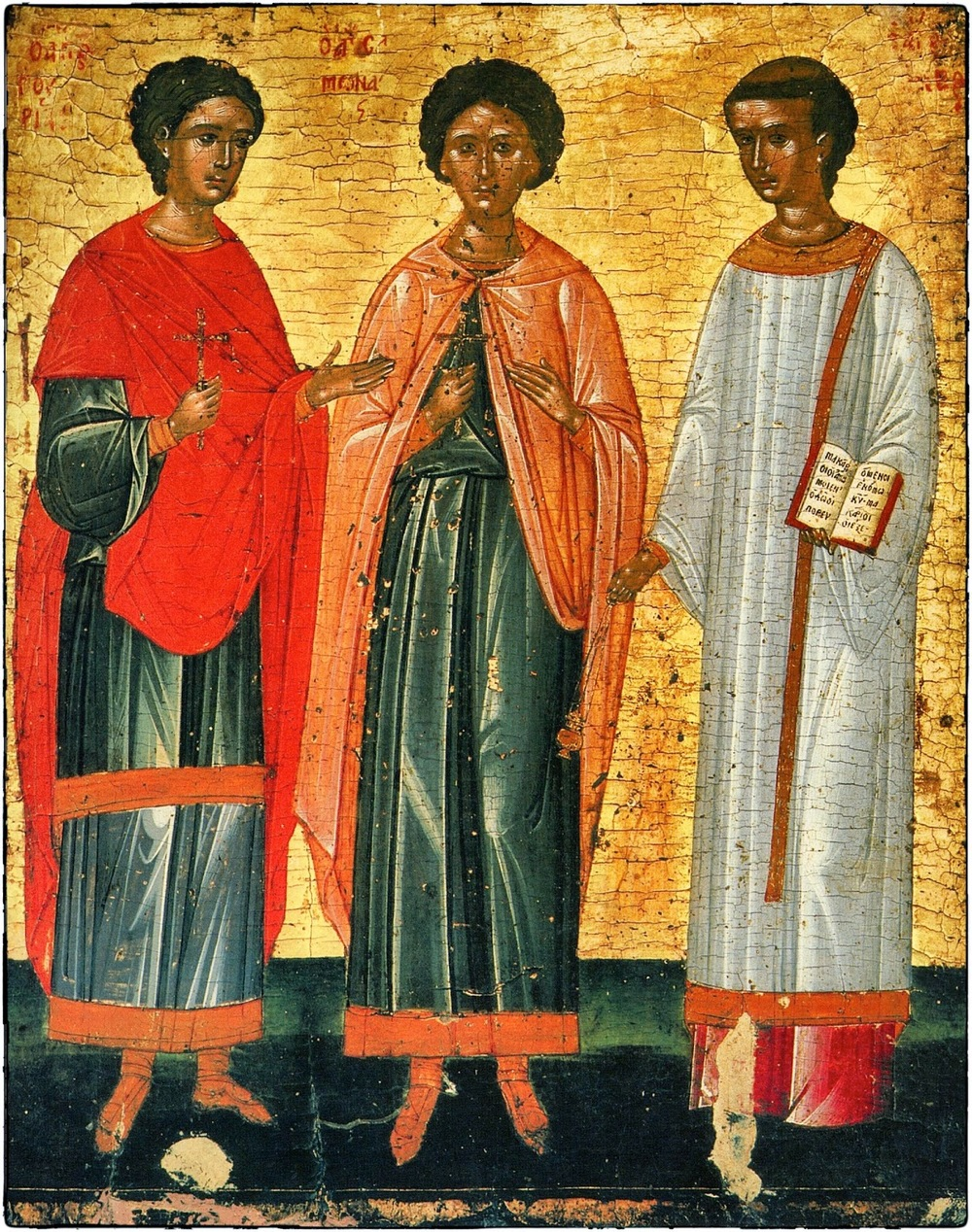 The Holy Martyrs Gurias, Samonas, and Habib