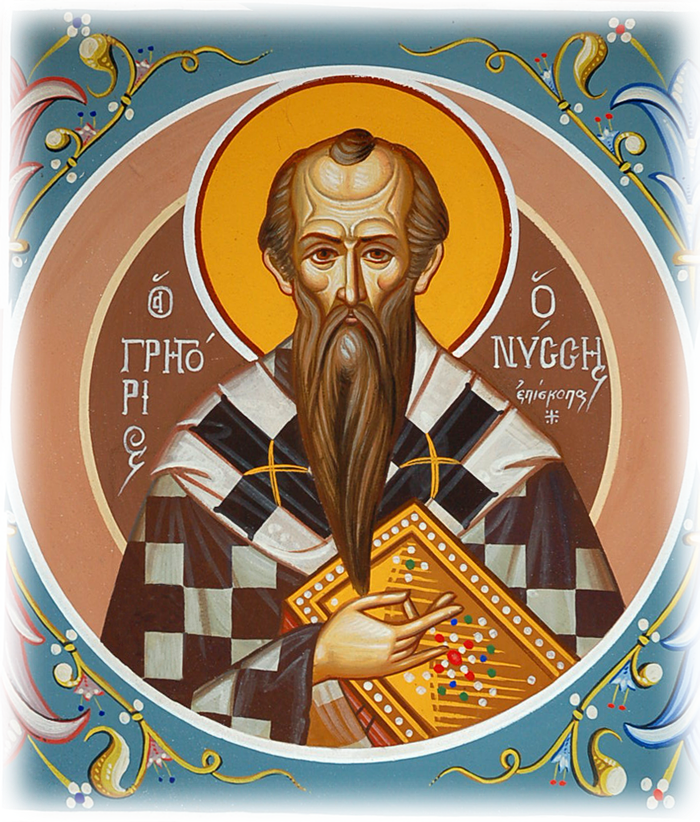 St. Gregory Nyssa