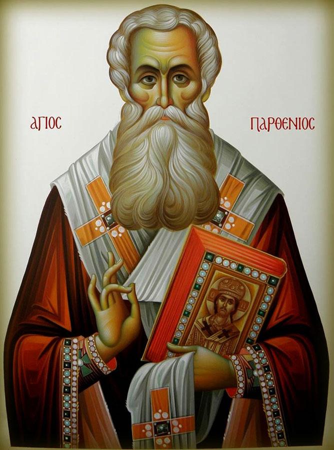 St. Parthenios of Lampsakos
