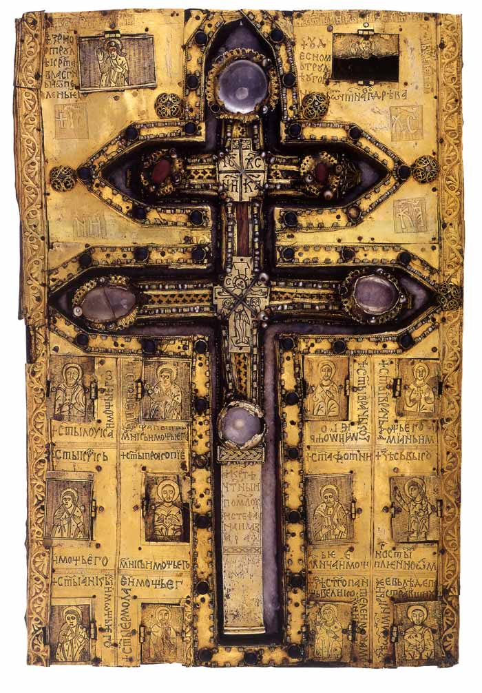 The portion of the Precious Cross of Christ