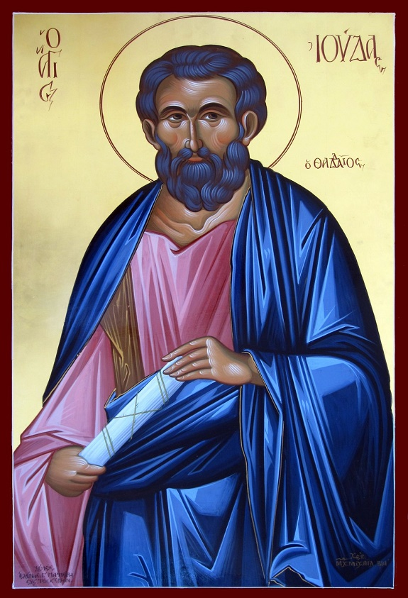 St. Jude (Thaddeus) the Apostle