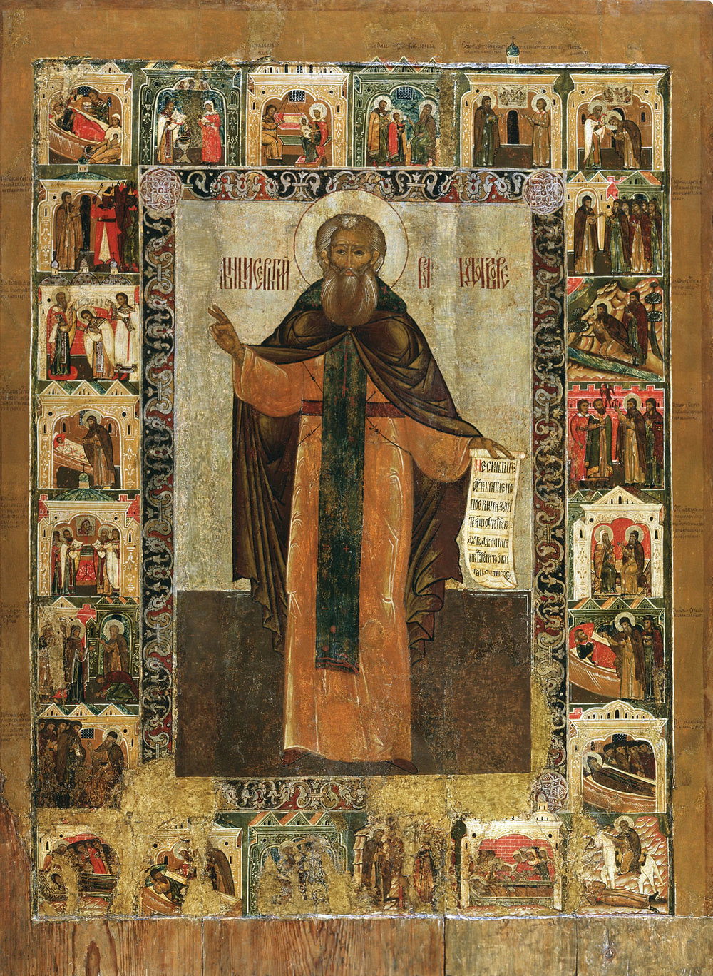 St. Sergios of Radnozeh