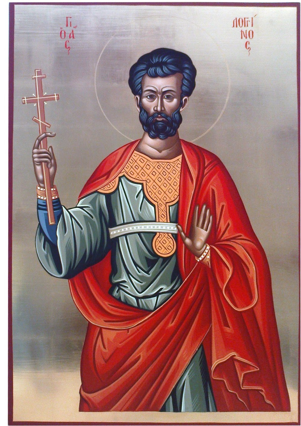 St. Longinos the Centurion