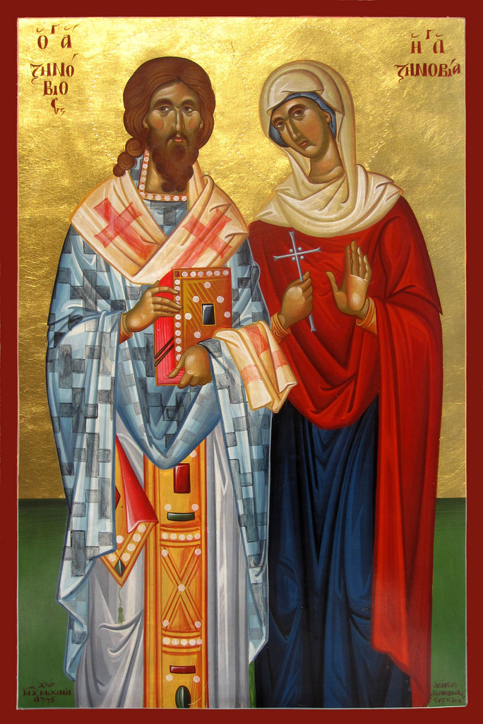 Zenobios the Hieromartyr and his sister Zenobia