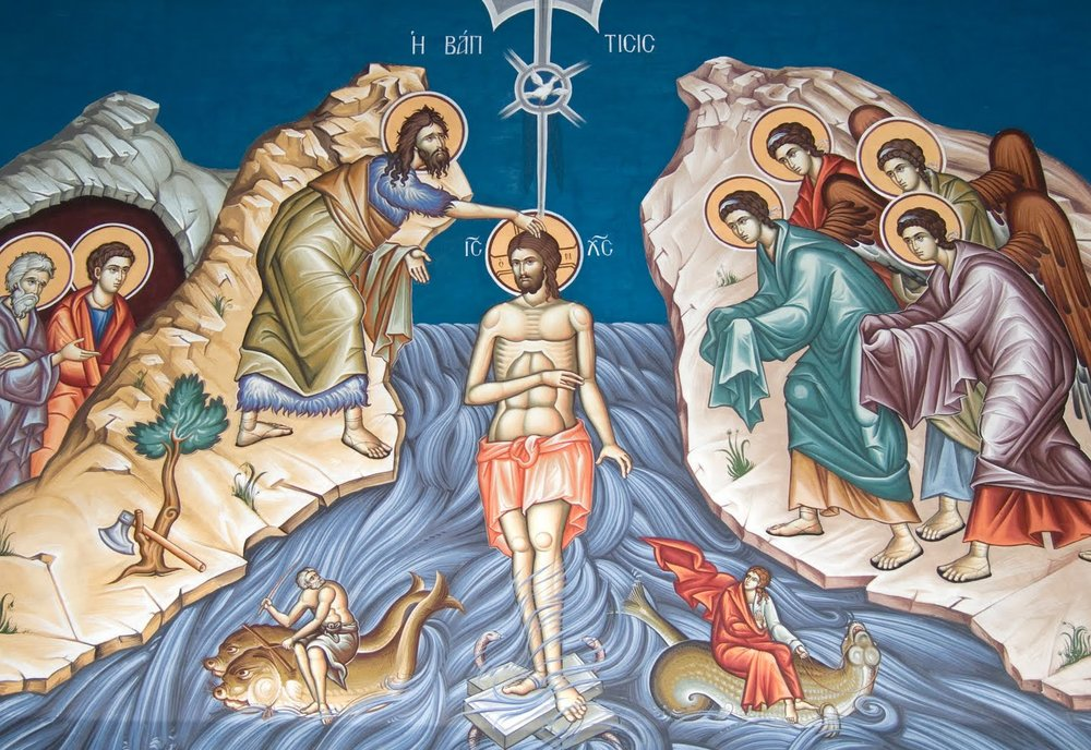 The Theophany of our Lord