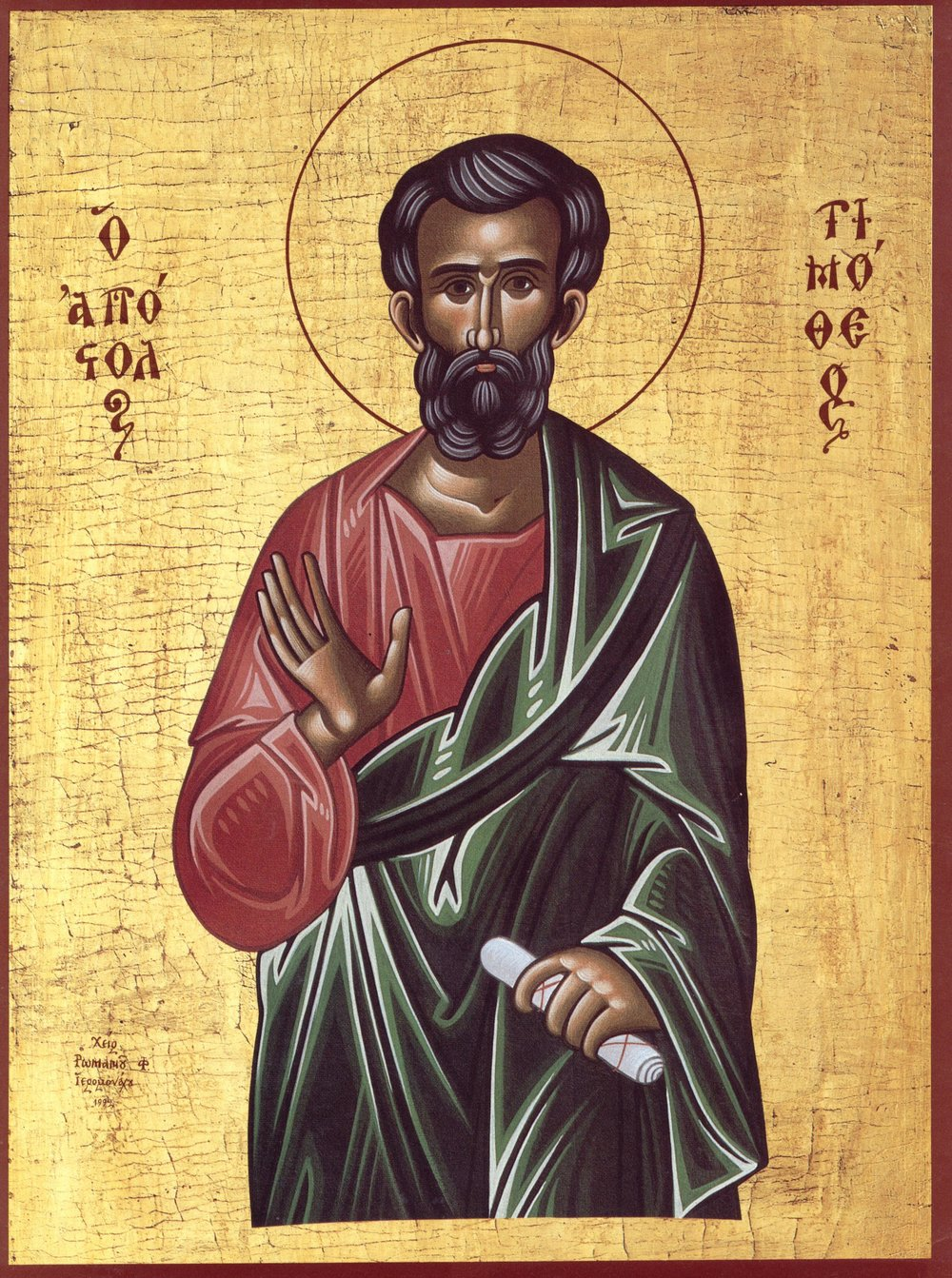 St. Timothy the Hieromartyr