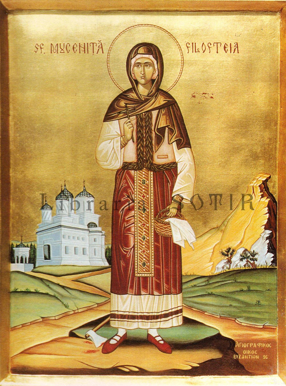 St. Philothea of Athens
