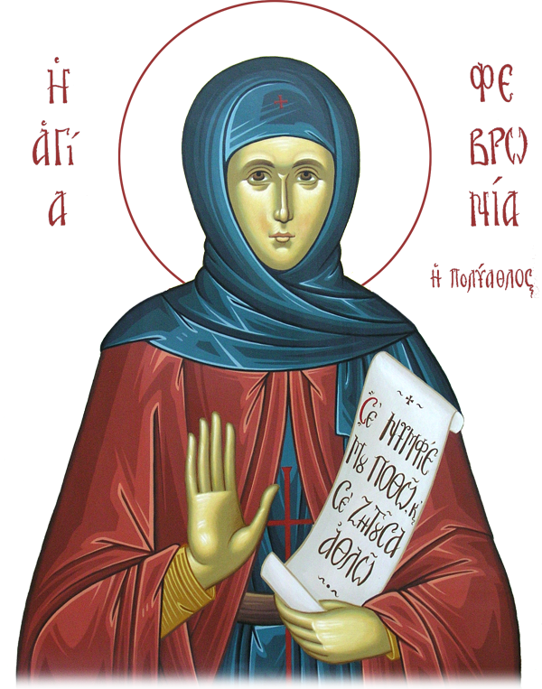 St. Fevronia