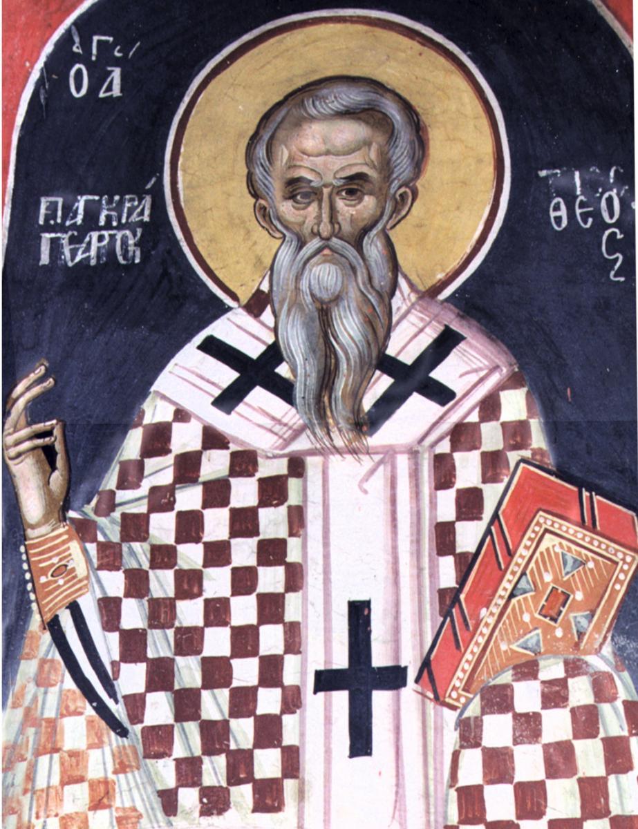 St. Pankratios the Hieromartyr