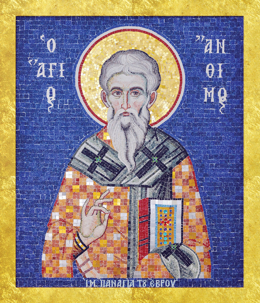 St. Anthimos of Nicomedia