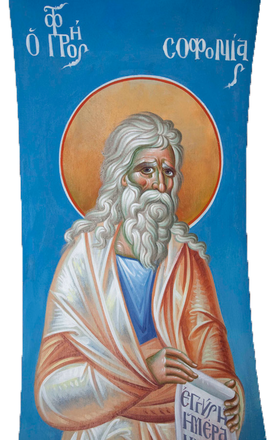 Zephaniah (Sophonias) the Prophet
