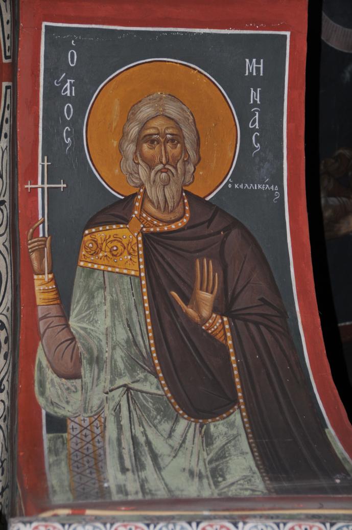 St. Menas Kallikelados