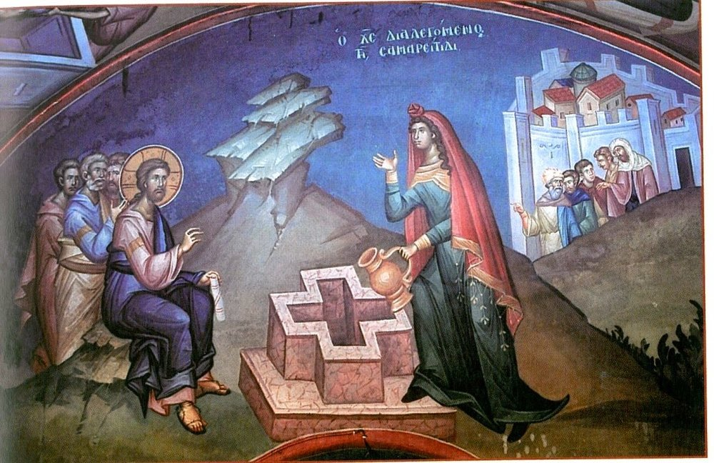 The Lord with the Samaritan Woman
