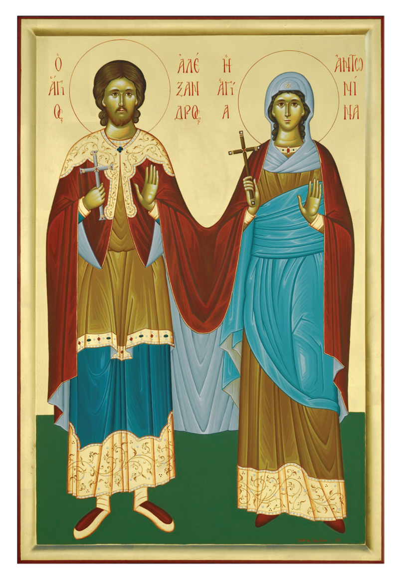 Sts. Alexander and Antonina