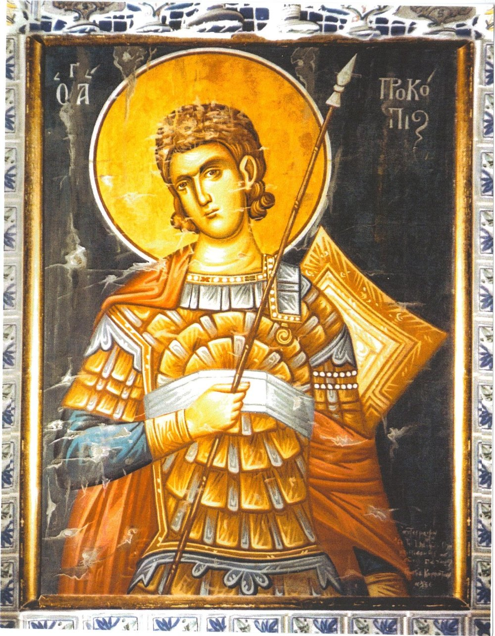 St. Prokopios the Great Martyr