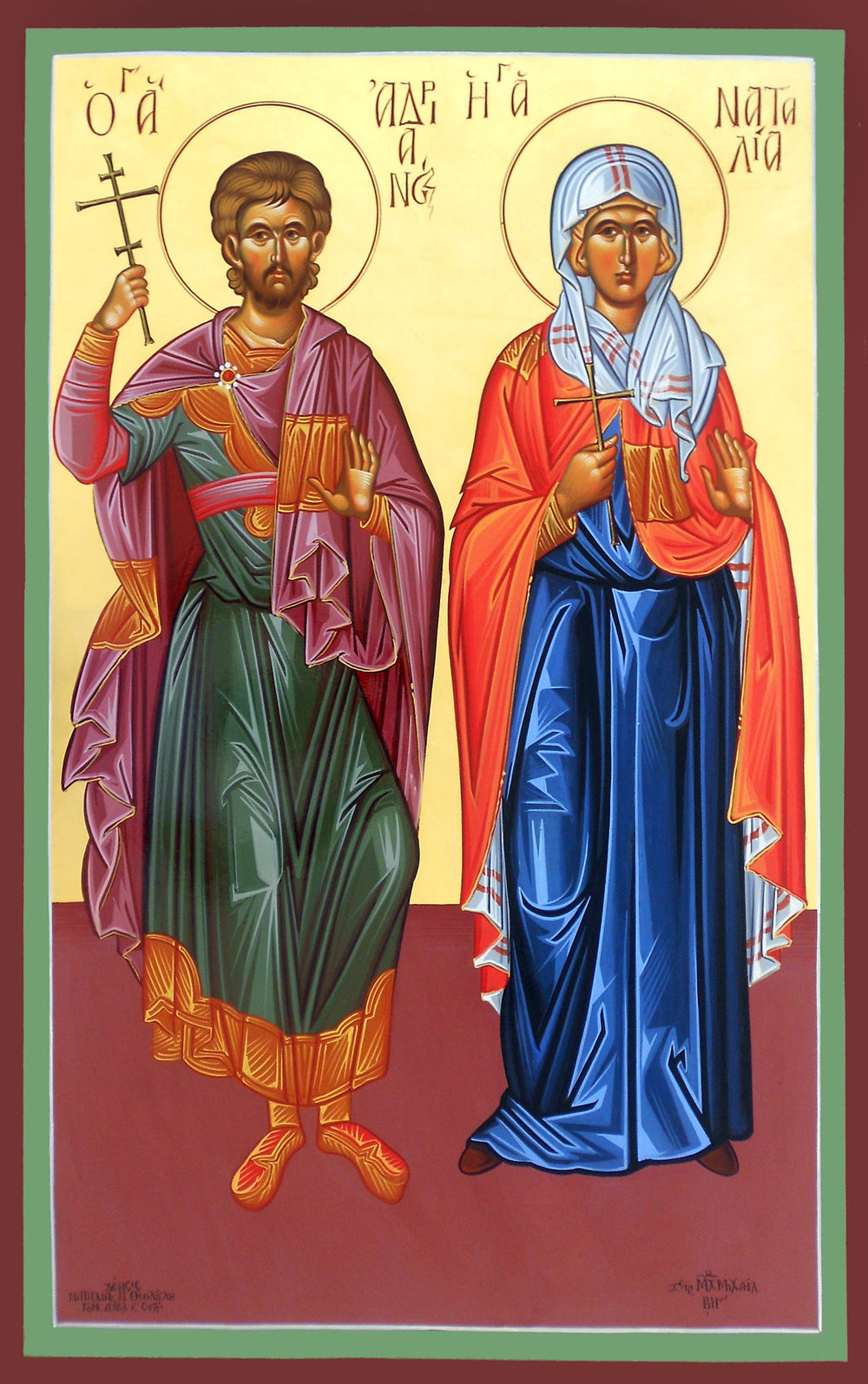 Sts. Adrianos and Natalia