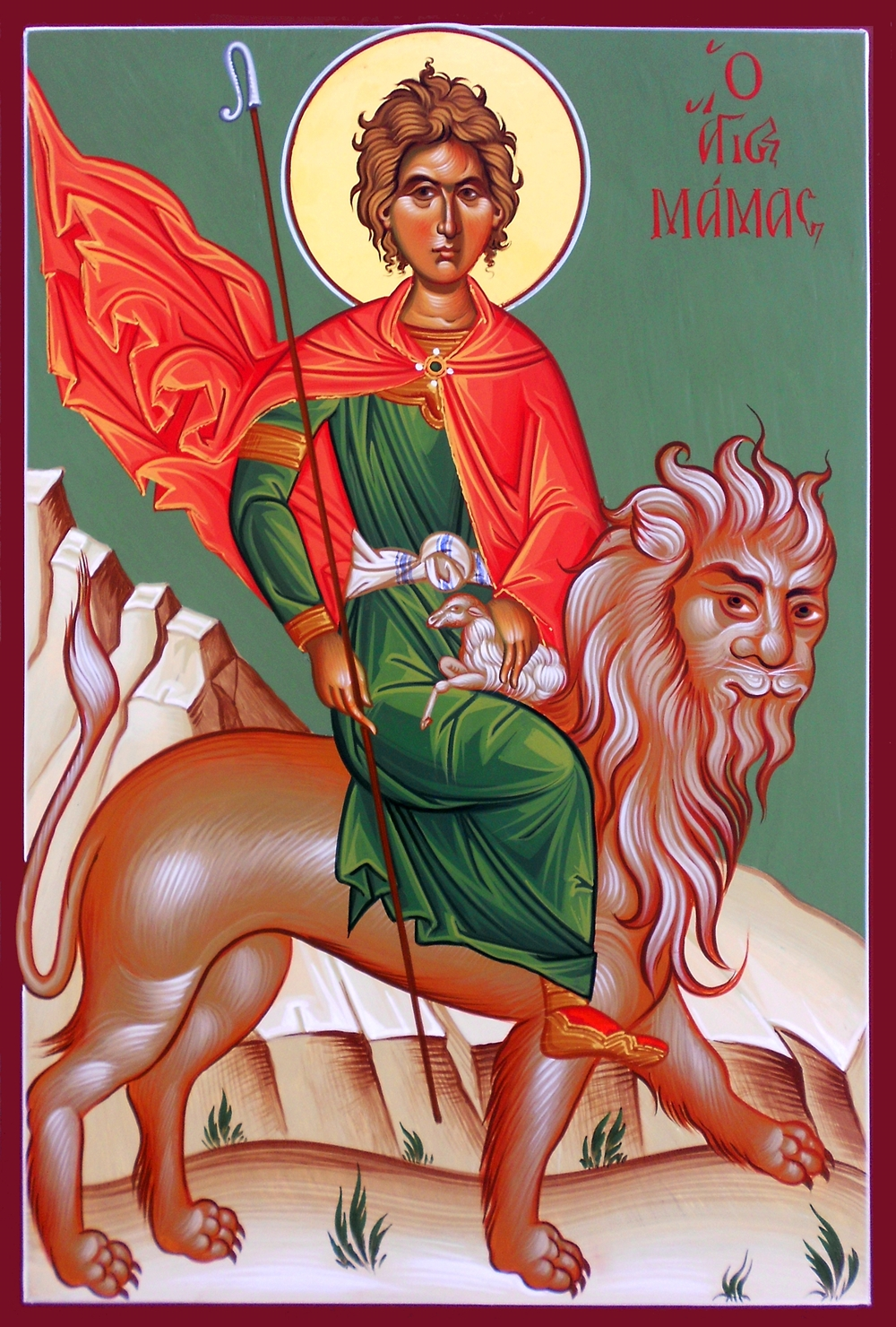 St. Mamas the Martyr