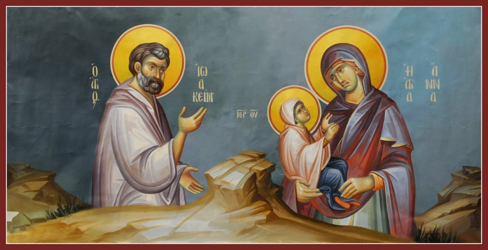 Sts. Joachim and Anna with the Mother of God