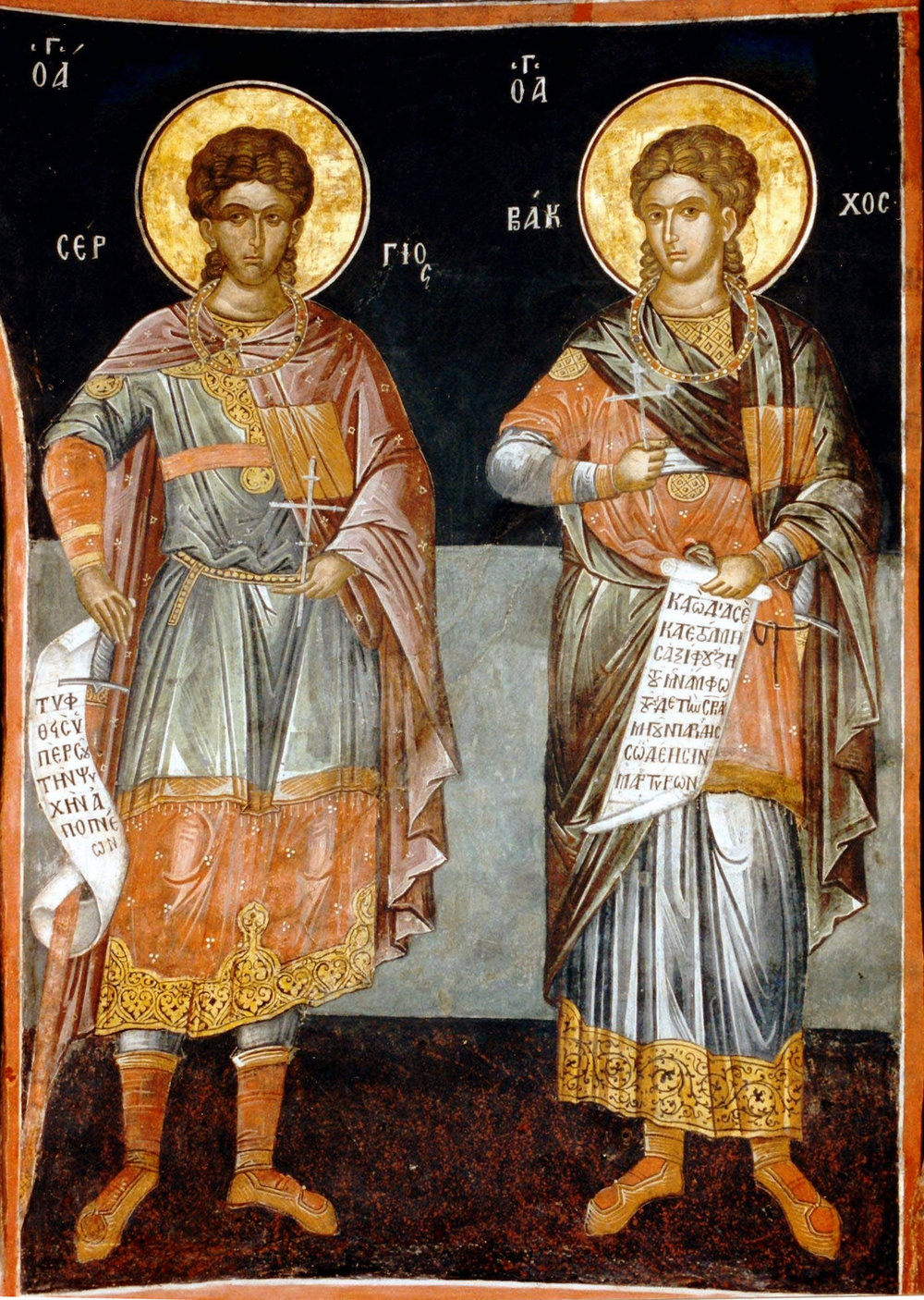 St. Sergios and Bacchos