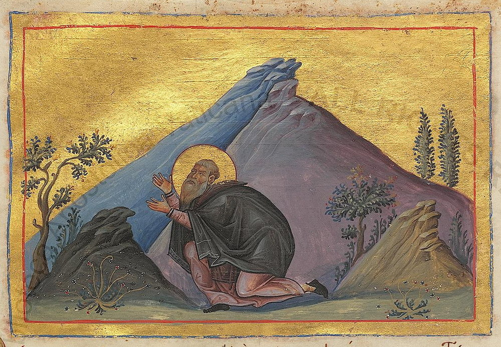 St. Hilarion the Great