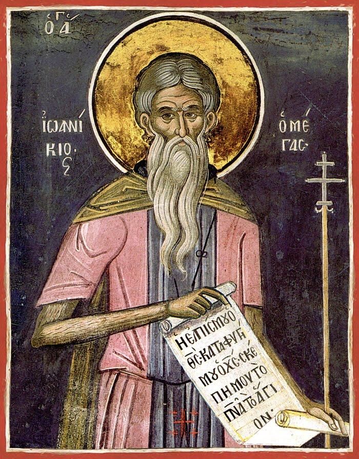 St. Ioannikios the Great