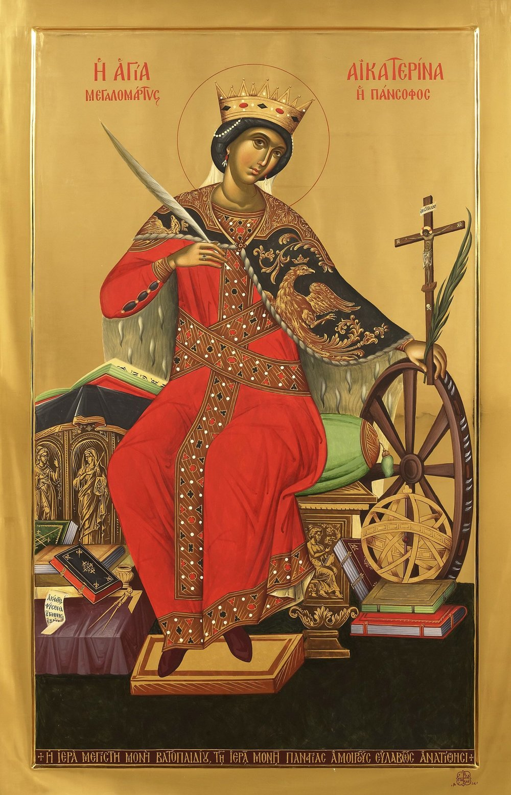 St. Katherine the Great Martyr